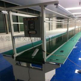 自动喷涂流水线 打包工作台 自动生产线 喷油线 防静电皮带输送机工作台厂价直销现货供应