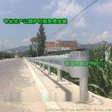黃南鍍鋅樑鋼護欄 互助道路隔離護欄 玉樹青海高速護欄 西寧道路護欄板