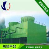 山东业强大型冷却塔GFNL型 节能方形逆流式玻璃钢冷却塔
