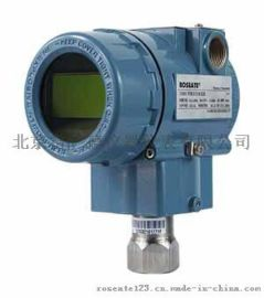 天津雷萨德2000S 智能高温管道压力变送器
