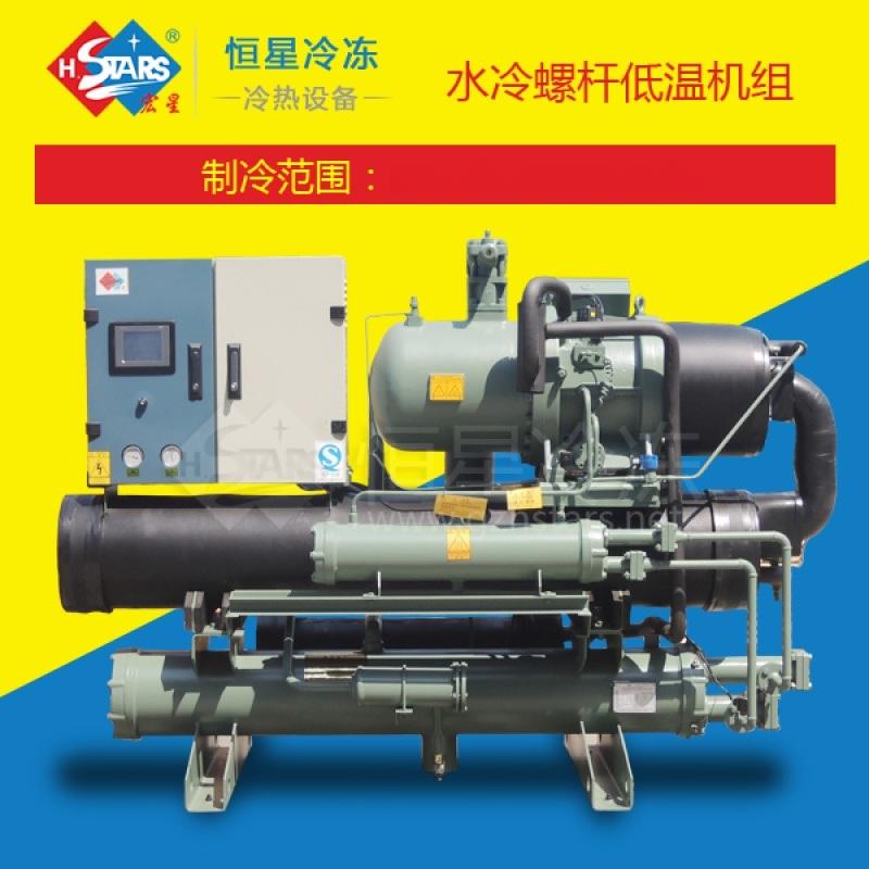水冷螺杆低温机组,工商 用冷水机组