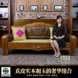 双东玉玉石床垫DY2113沙发床冬暖夏凉远红外线负离子超长波温热保健床