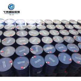 泰国天然乳胶价格,上海弋泰天然乳胶批发,白乳胶