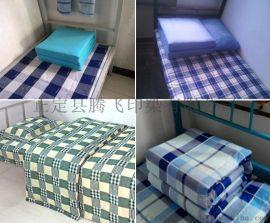 学生宿舍三件套纯棉被罩床单全棉枕套平纹斜纹三件套