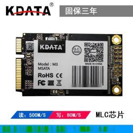 KDATA M3-60G msata接口 ssd固态硬盘 高速笔记本超极本高速SSD 16G 32G 60G可选