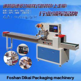 厂家供应月饼包装机定制全自动广州小月饼包装机械理料线供应