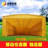 陕西厂家定做大型活动帐篷户外伸缩遮阳雨棚移动推拉蓬