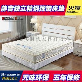 特价酒店宾馆弹簧席梦思床垫尺寸可定制