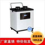 廠家批發 堅成電子艾灸理療淨化器TD1000除煙除味空氣淨化機