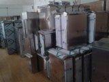 西安不锈钢配电柜尺寸有哪些用途是什么【价格电议】