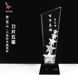 水晶奖杯奖牌订制批发 广东广州水晶工艺
