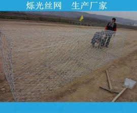 河道边坡防护格宾网 水利防洪 河道生态护坡格宾网