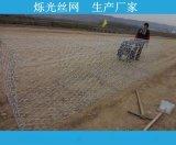 河道邊坡防護格賓網 水利防洪 河道生態護坡格賓網