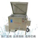 直供噴淋式清洗機自動化高性能全濟寧鑫欣