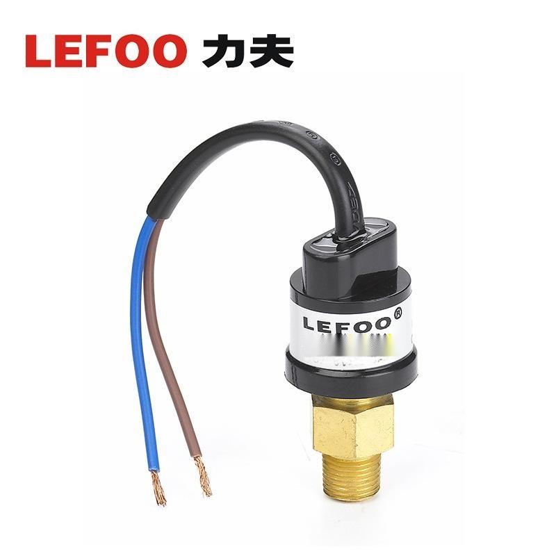 压缩机空调热泵高低压多用途兼容多种介质压力开关
