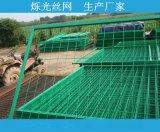 框架护栏网 正品优质加厚铁丝网围墙护栏网多钱一套