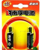 北京地區長期低價供應一手貨源南孚電池
