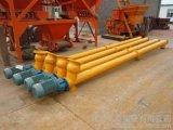 水泥螺旋輸送機生產廠家,億立LSY219螺旋輸送機,廠價直銷
