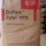 尼龙树脂PA6 73G15 加纤15%热稳定性PA6
