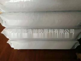 PPS 美国雪佛龙菲利普 R-7 玻纤和矿物填充 耐水性好 使用温度220