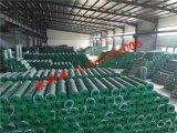 PVC涂塑荷兰网 铁丝荷兰网 浸塑包塑喷漆荷兰网