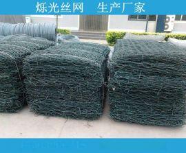 矽胶包塑石笼网 铅丝固滨笼 护坡格宾绿格网