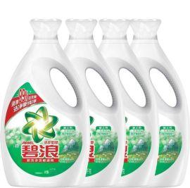 批发供应碧浪洗衣液2kg优惠装洗衣液 可供超市 低价促销劳保福利礼品