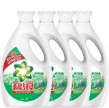 批發供應碧浪洗衣液2kg優惠裝洗衣液 可供超市 低價促銷勞保福利禮品