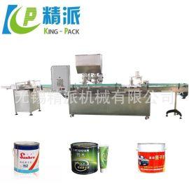 精派定制 涂料灌装压盖机 全自动灌装生产线
