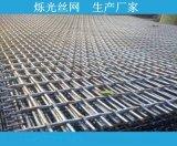 轧花网方眼网 浪型网 波浪网 镀锌铁丝网
