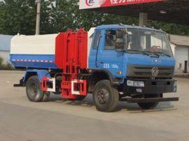 10方自装卸式垃圾车|10方挂桶式转运垃圾车
