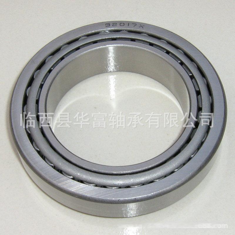 CNHF 华富 30314 (7314E) 高精密圆锥滚子轴承 厂家直销 农用机械