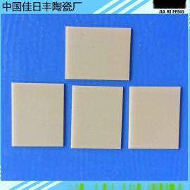 氮化铝陶瓷片1x50x50 耐高温氮化铝绝缘板可定制氧化铝垫片