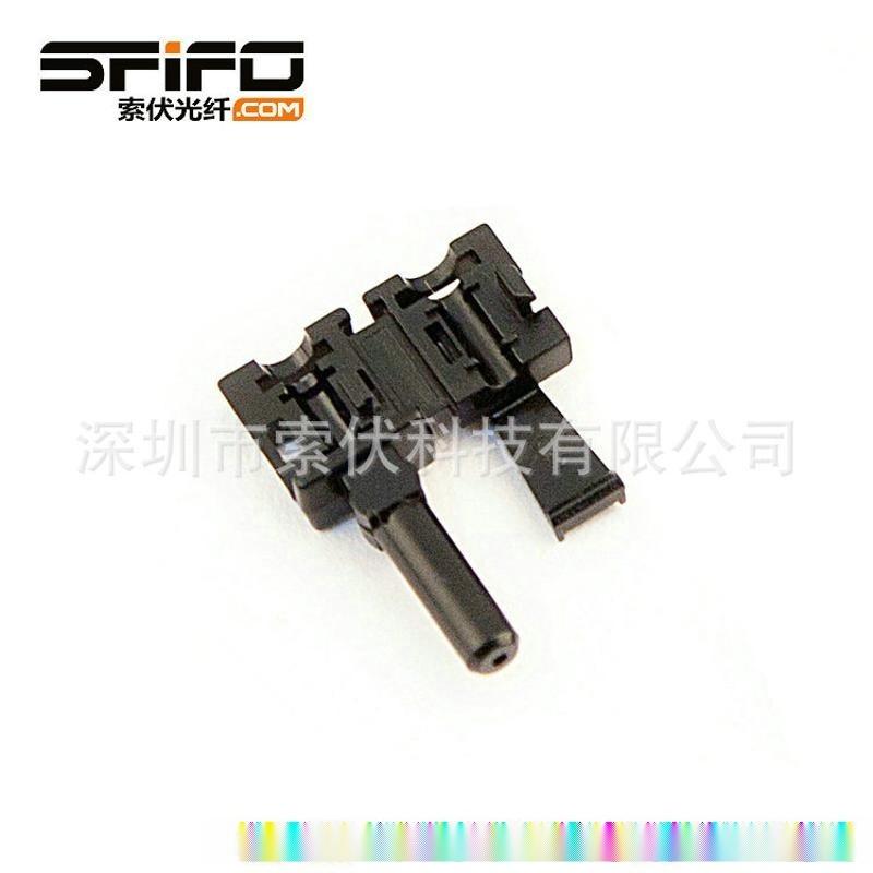 原裝安華高HFBR4532Z光纖接頭 工業控制塑料光纖連接器 跳線
