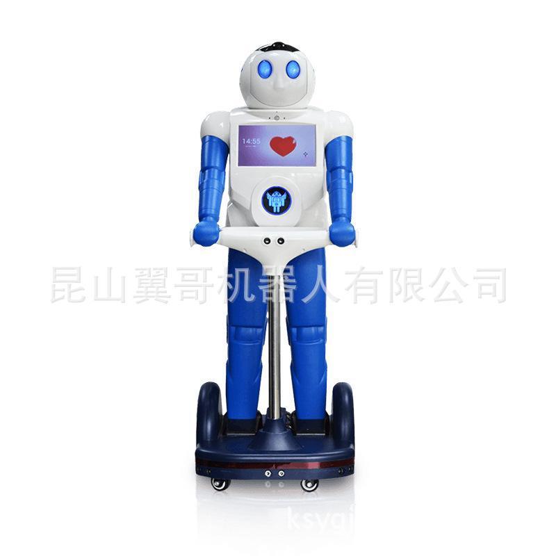 未来天使旺仔智能机器人家居安防远程监控语音对话唱歌跳舞小管家