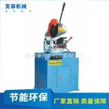 廠家供應 寬泰KT-315A手動切管機水切割下料機 可加工定製