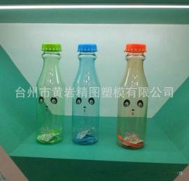 厂家直销啤酒**PET塑料瓶 100ml塑料瓶