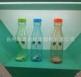 廠家直銷啤酒高檔PET塑料瓶 100ml塑料瓶