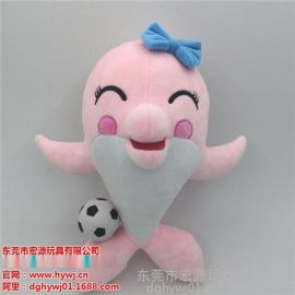 宏源玩具(圖)_毛絨玩具廠家_興寧毛絨玩具