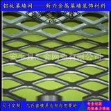 鋼板網 菱形拉伸網 低碳鋼板網 安平縣鋼板網廠 鋼板網規格