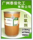 抗氧剂(DTBHQ)