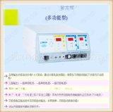 贝林DGD-300B-2 多功能型电脑高频电刀