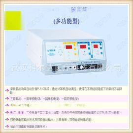 DGD-300B-2 多功能型电脑高频电刀 贝林