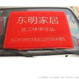 广州广告门垫定制厂家/地垫生产批发/广告地毯价格