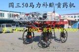 亚泰机械3WPZ-1000A国家农补四轮喷药机
