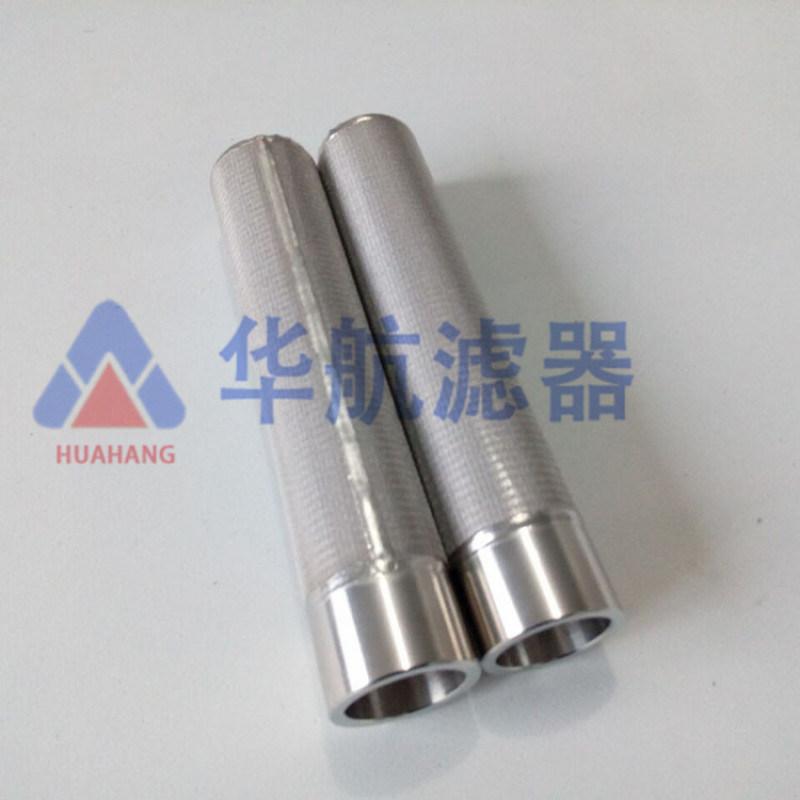 催化剂精过滤器滤芯 316金属烧结网滤芯