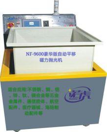 诺虎自动化磁力研磨抛光机厂家,洗净一次完成,国家专利品牌