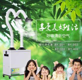 移动式抽烟机 焊锡烟尘处理器 电子焊锡烟雾净化器 焊接烟尘过滤