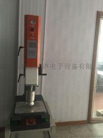 浙江瑞安良工必可信15K3300W自动追频超声波焊接一体机