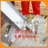 广州公路标线涂料批发驾校场地划线1万方厂房面积